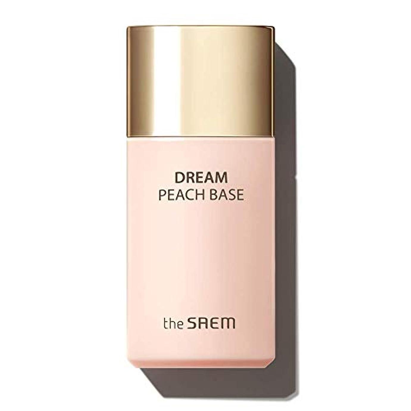 ブリッジレジデンスにはまってザセム ドリームピーチベース SPF44 PA++ / The SAEM Dream Peach Base 30ml [並行輸入品]