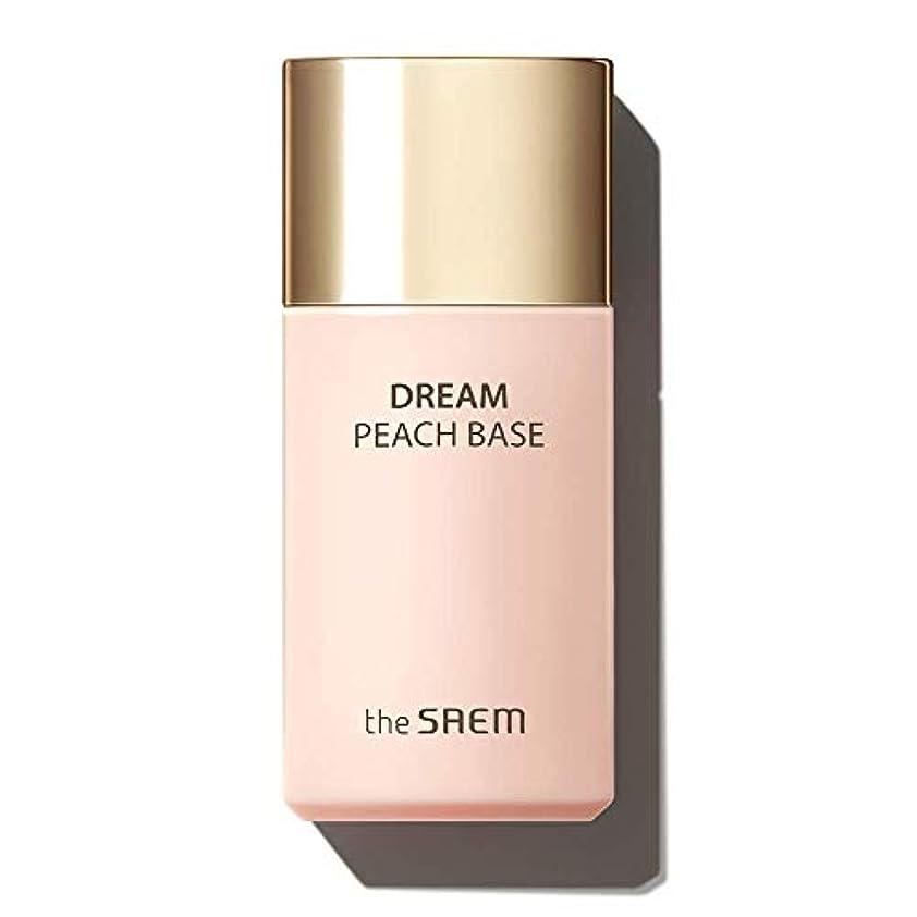 宿命さわやか密接にザセム ドリームピーチベース SPF44 PA++ / The SAEM Dream Peach Base 30ml [並行輸入品]