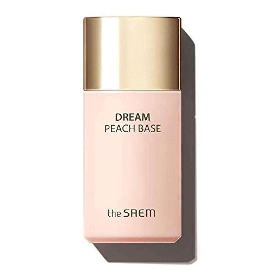 ランダム銛流体ザセム ドリームピーチベース SPF44 PA++ / The SAEM Dream Peach Base 30ml [並行輸入品]