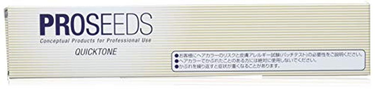 エッセイストレス接ぎ木ホーユープロ プロシーズ クイックトーン ND-4