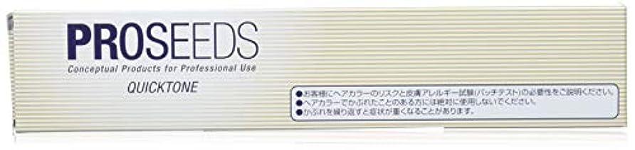 ホーユープロ プロシーズ クイックトーン ND-4