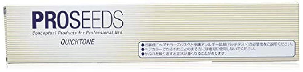 弾性チャンピオン香りホーユープロ プロシーズ クイックトーン ND-4