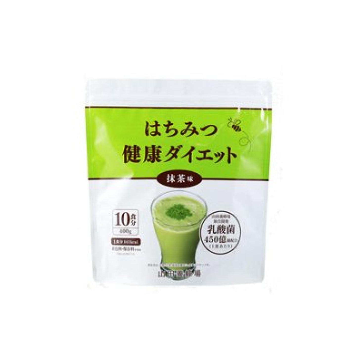 逮捕息を切らして顧問はちみつ健康ダイエット 【抹茶味】400g(10食分)