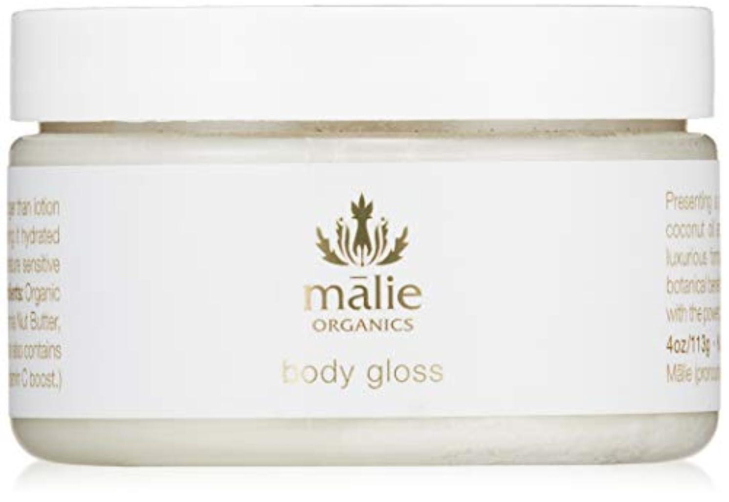 居心地の良い電池絶縁するMalie Organics(マリエオーガニクス) コケエ