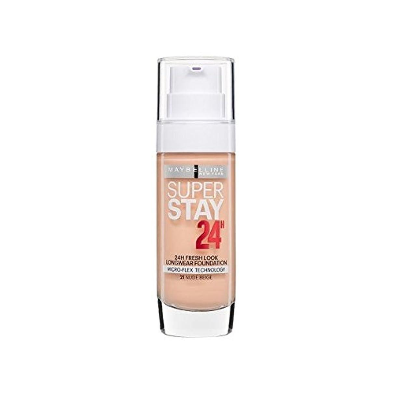 植木馬鹿げたグレーメイベリンの24時間リキッドファンデーションヌードベージュ30ミリリットル x4 - Maybelline SuperStay 24h Liquid Foundation Nude Beige 30ml (Pack of...
