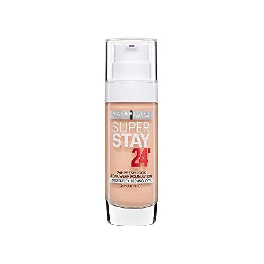 忘れっぽいマリン断線Maybelline SuperStay 24h Liquid Foundation Nude Beige 30ml - メイベリンの24時間リキッドファンデーションヌードベージュ30ミリリットル [並行輸入品]