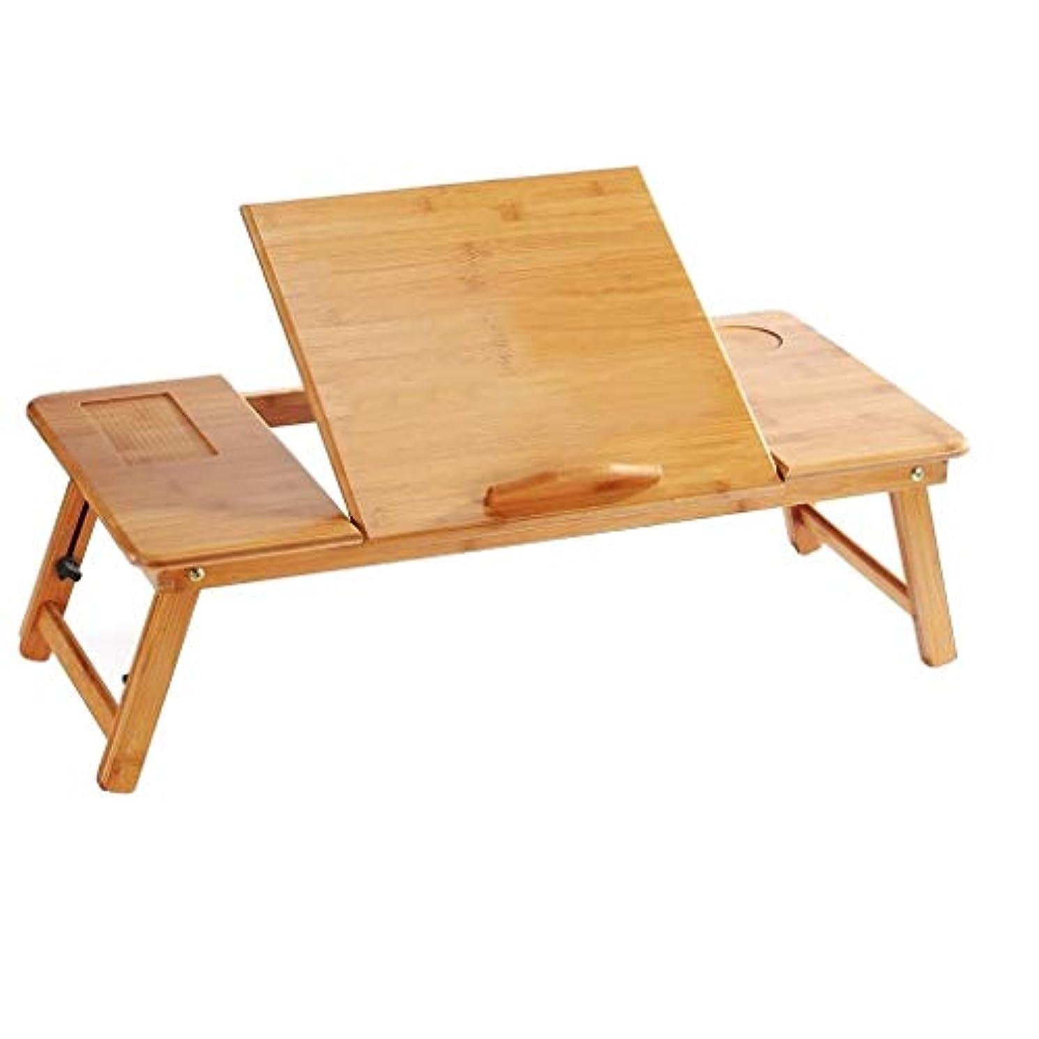 黄ばむ貨物マサッチョNosterappou ベッド怠惰な竹のノートブックテーブル、折りたたみリフト机、環境的に耐久性、あなたの生活にもっと便利をもたらす