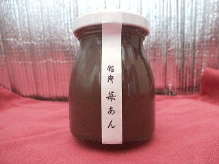 餡ジャム(越後姫苺あん)一瓶130グラム×5