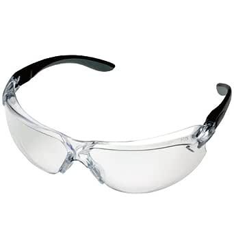 ビジョンベルデ 保護めがね 軽量 可動式ソフト鼻パッド 両面ハードコート MP821