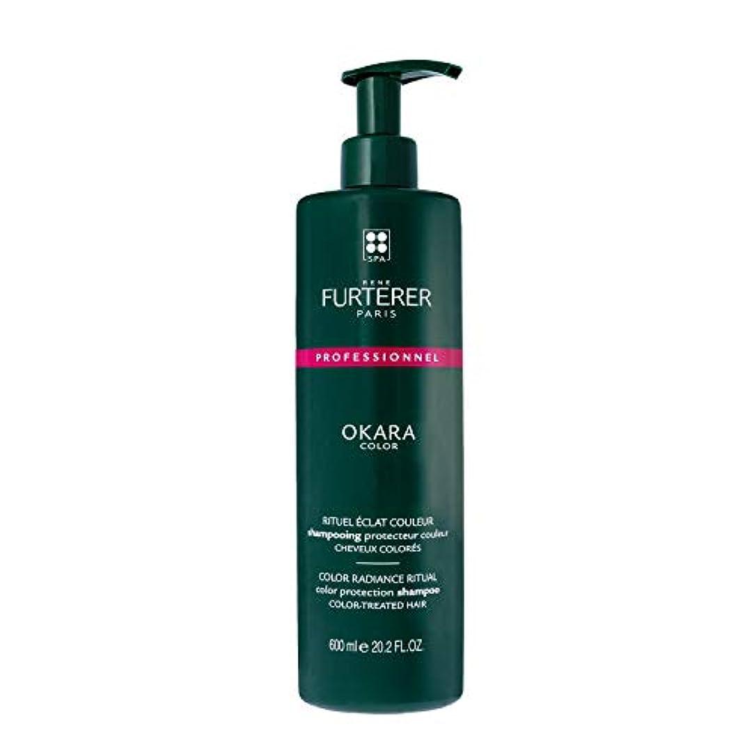 ブローホール入学する高度なルネ フルトレール Okara Color Color Radiance Ritual Color Protection Shampoo - Color-Treated Hair (Salon Product) 600ml...