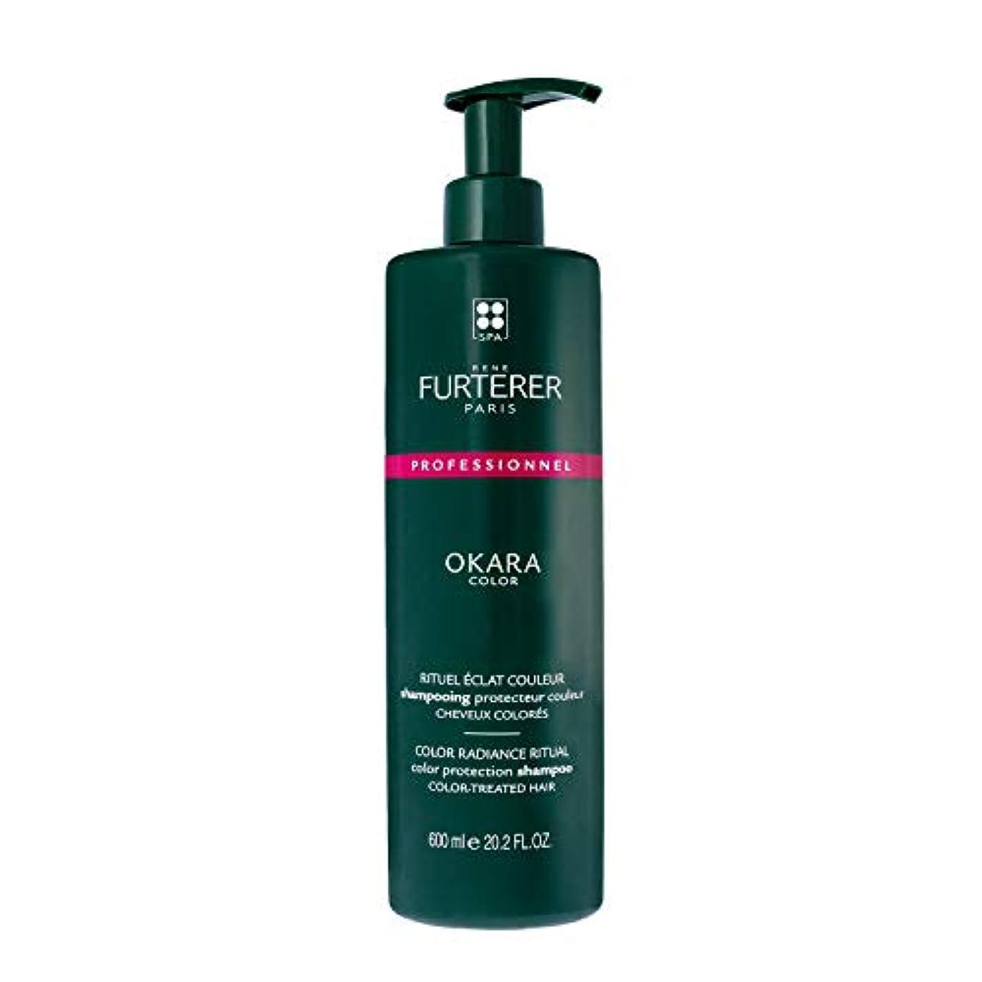 胃ある伝染性のルネ フルトレール Okara Color Color Radiance Ritual Color Protection Shampoo - Color-Treated Hair (Salon Product) 600ml...