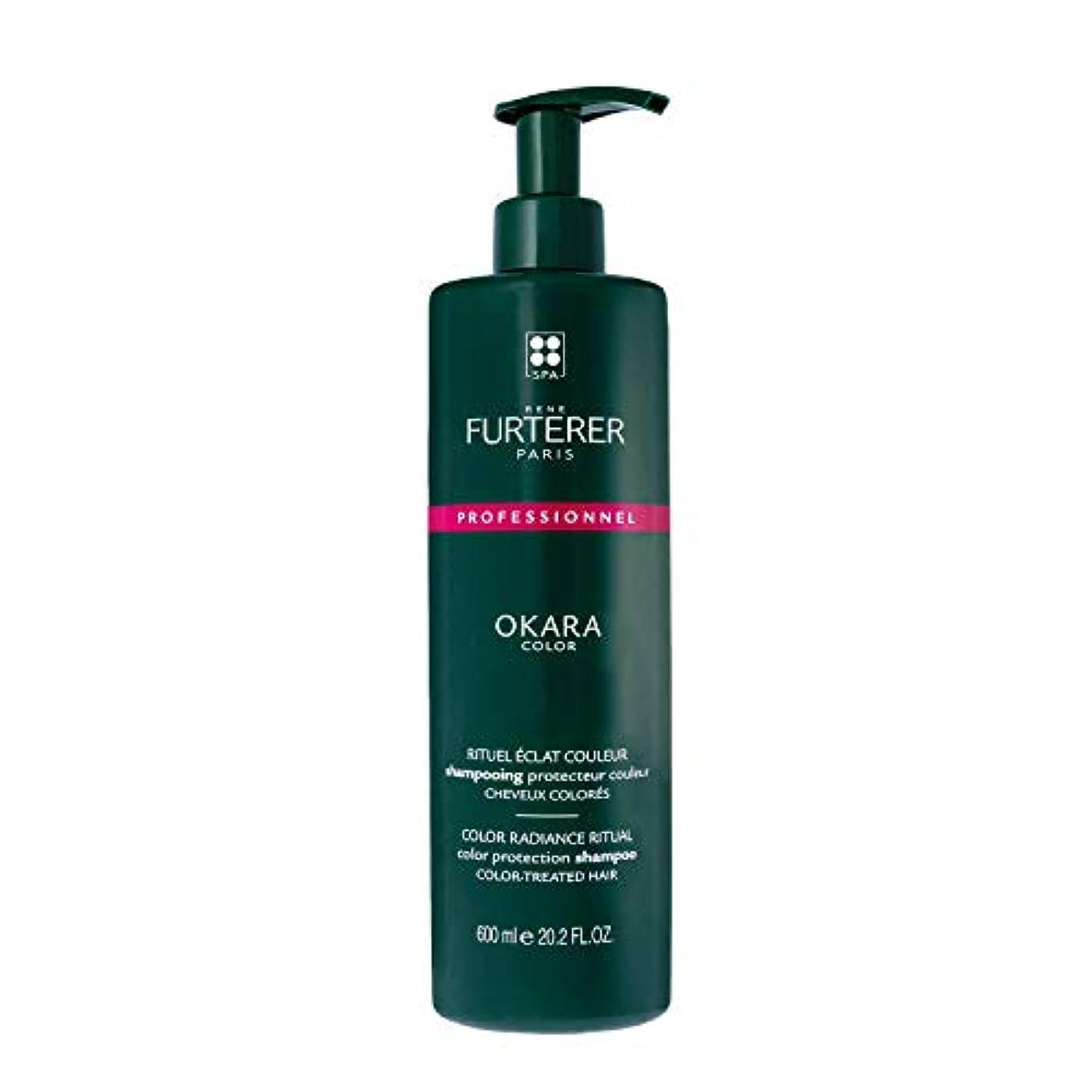 水星勧める美徳ルネ フルトレール Okara Color Color Radiance Ritual Color Protection Shampoo - Color-Treated Hair (Salon Product) 600ml...