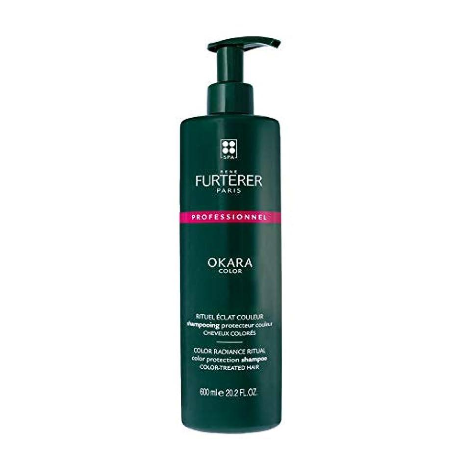 とんでもない美徳凝縮するルネ フルトレール Okara Color Color Radiance Ritual Color Protection Shampoo - Color-Treated Hair (Salon Product) 600ml...