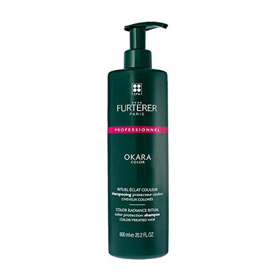 私エンゲージメント急速なルネ フルトレール Okara Color Color Radiance Ritual Color Protection Shampoo - Color-Treated Hair (Salon Product) 600ml...