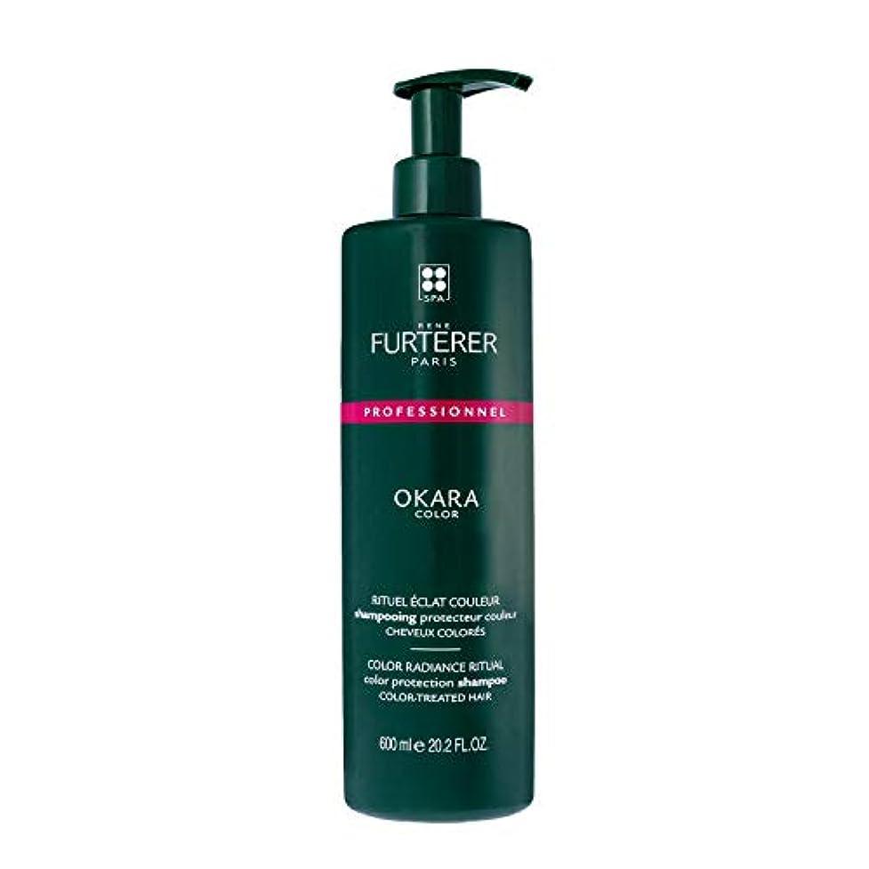 治すレバークリスマスルネ フルトレール Okara Color Color Radiance Ritual Color Protection Shampoo - Color-Treated Hair (Salon Product) 600ml...