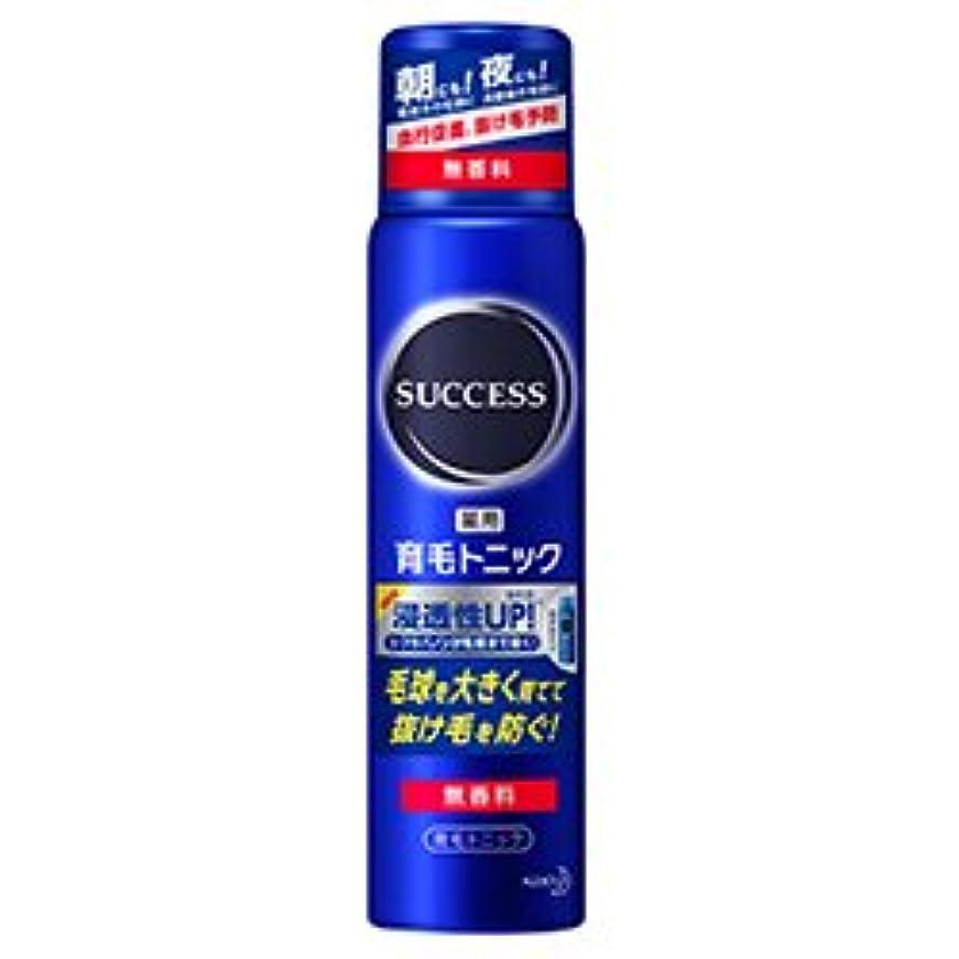 騒乱のり【花王】サクセス 薬用育毛トニック 無香料 小 73g ×20個セット