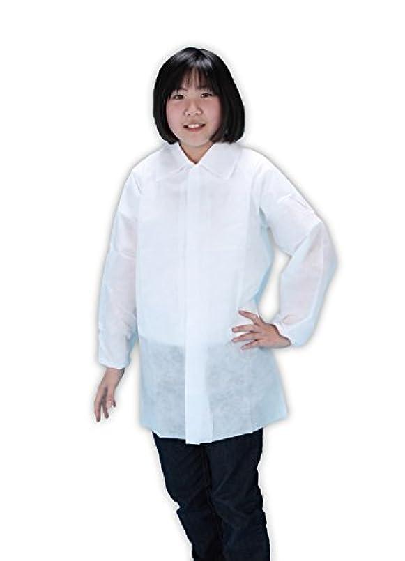 モディッシュ湾年次不織布 使い捨て子供用白衣 前マジックテープ アゼアス R8003
