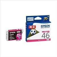 (業務用セット) エプソン EPSON インクジェットカートリッジ ICM46 マゼンタ 1個入 【×2セット】