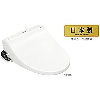 Amazon 海外向け Panasonic Dl Rg51jp 温水洗浄便座 220v 日本製 温水洗浄便座