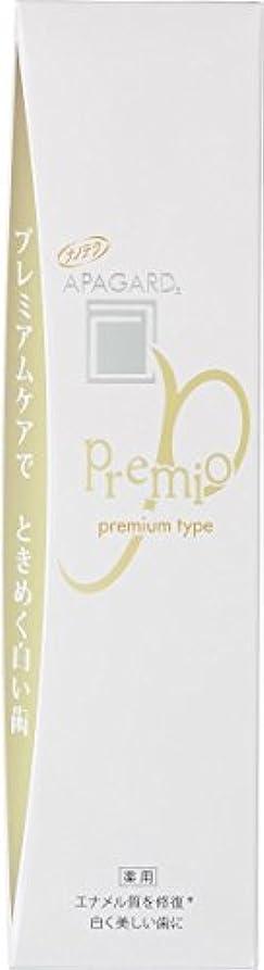 うぬぼれ飢饉援助APAGARD(アパガード) プレミオ 【医薬部外品】 100g