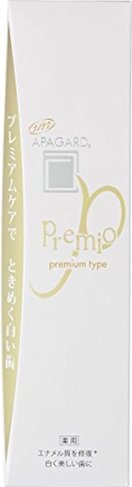 不快な半球フェローシップAPAGARD(アパガード) プレミオ 50g 【医薬部外品】