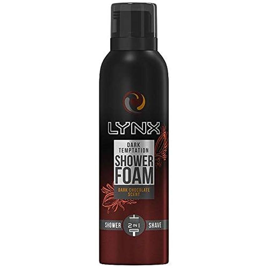 配分悲劇後ろ、背後、背面(部[Lynx] オオヤマネコ暗い誘惑シャワーと200ミリリットルを剃ります - Lynx Dark Temptation Shower And Shave 200Ml [並行輸入品]