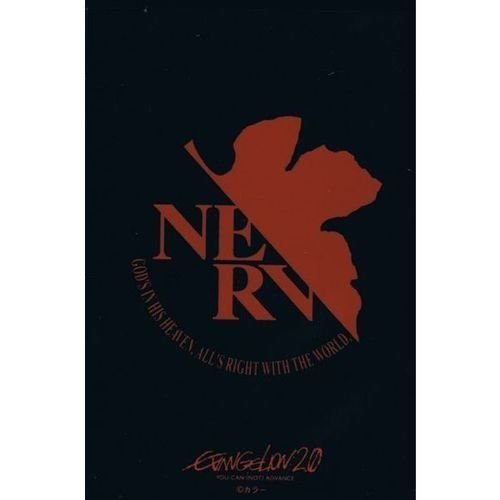 キャラクタースリーブコレクション・ミニ ヱヴァンゲリヲン新劇場版:破 「NERV」