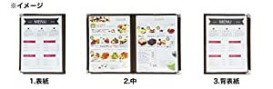メニューブック 4ページ A4サイズ PRO-MBC-2P (赤)