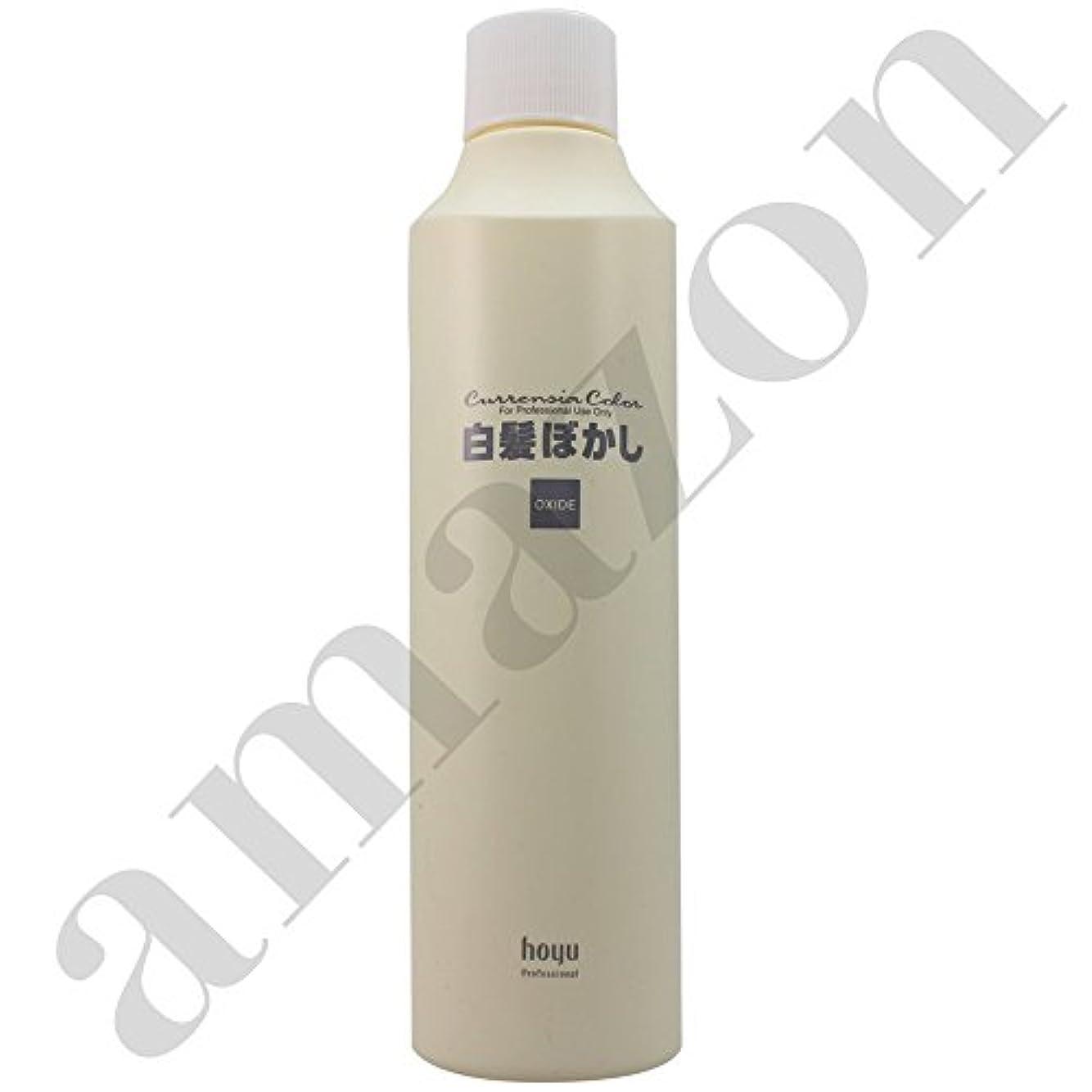着替えるシリング放射性ホーユー カレンシアカラー 白髪ぼかし 《2剤》 クリームオキサイドC  500g
