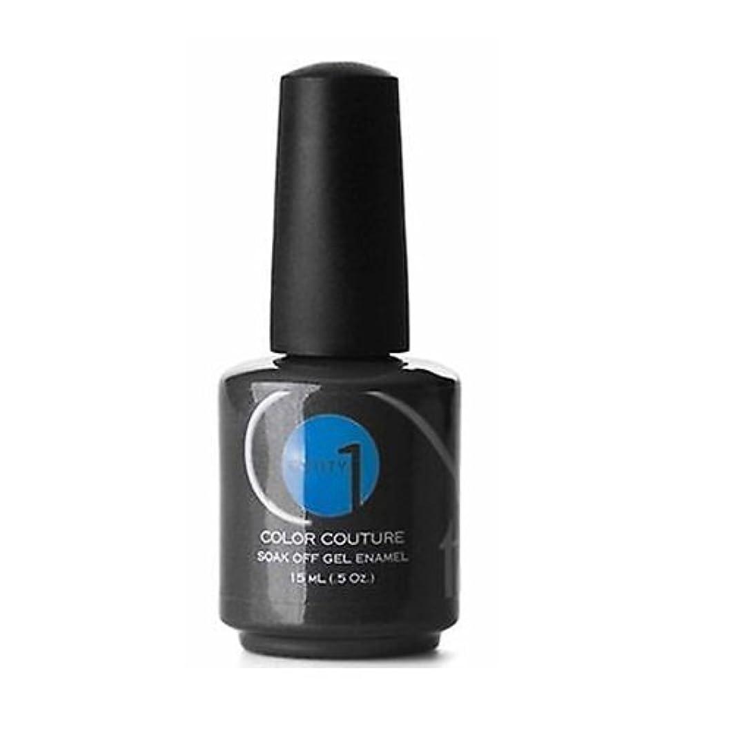 インストール脚本発言するEntity One Color Couture Gel Polish - Blue Bikini - 0.5oz / 15ml