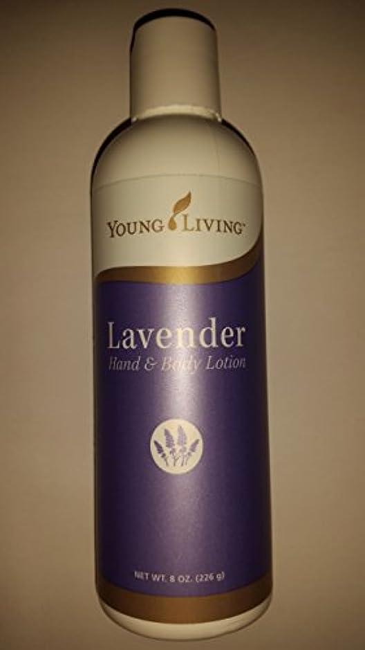 ヶ月目チャンス非効率的なYoung Living ラベンダーハンド&ボディローション - 8 fl。オンス