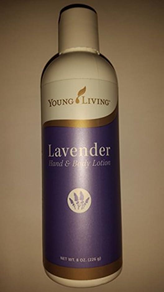 ヶ月目かご変化Young Living ラベンダーハンド&ボディローション - 8 fl。オンス