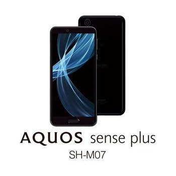 SH-M07-B(ブラック) AQUOS sense plus 3GB/32GB SIMフリ-
