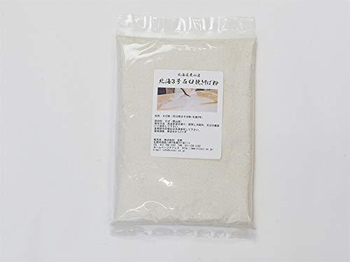 最高級 北海3号 石臼挽きそば粉 (450g) 北海道栗山産(生産量の少ない希少な新品種)
