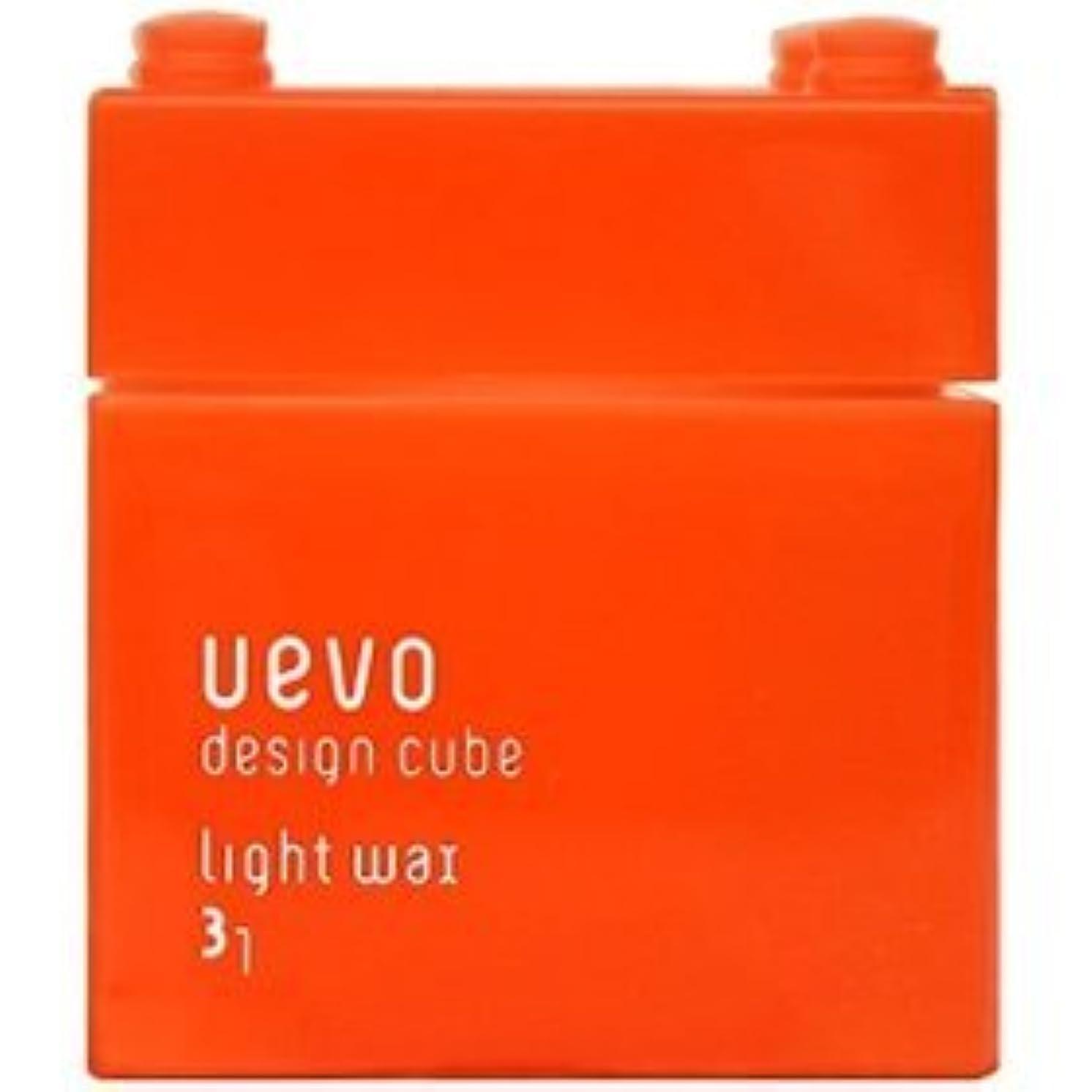 ストレスの多い運賃埋め込む【X5個セット】 デミ ウェーボ デザインキューブ ライトワックス 80g