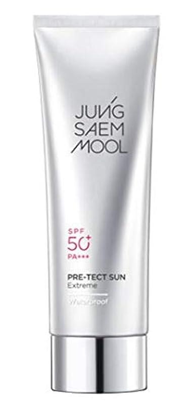 まもなく塊乳剤JUNGSAEMMOOL Pre-tect Sun Extreme/フリーテクトサンエクストリーム [並行輸入品]