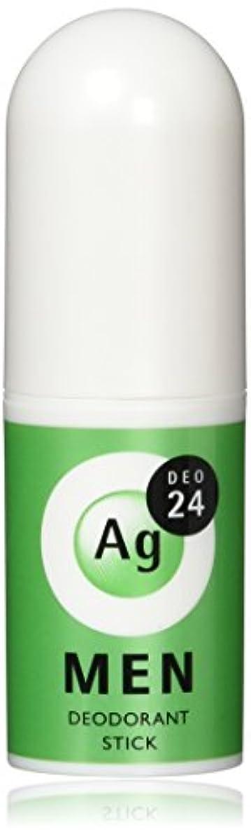 サスペンション穀物ペパーミントエージーデオ24 メンズ デオドラントスティック スタイリッシュシトラスの香り 20g (医薬部外品)