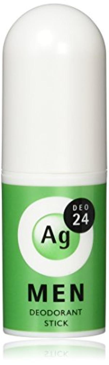 刺す灰震えるエージーデオ24 メンズ デオドラントスティック スタイリッシュシトラスの香り 20g (医薬部外品)