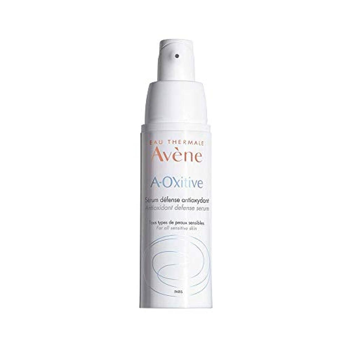 提唱する熱トラップアベンヌ A-OXitive Antioxidant Defense Serum - For All Sensitive Skin 30ml/1oz並行輸入品