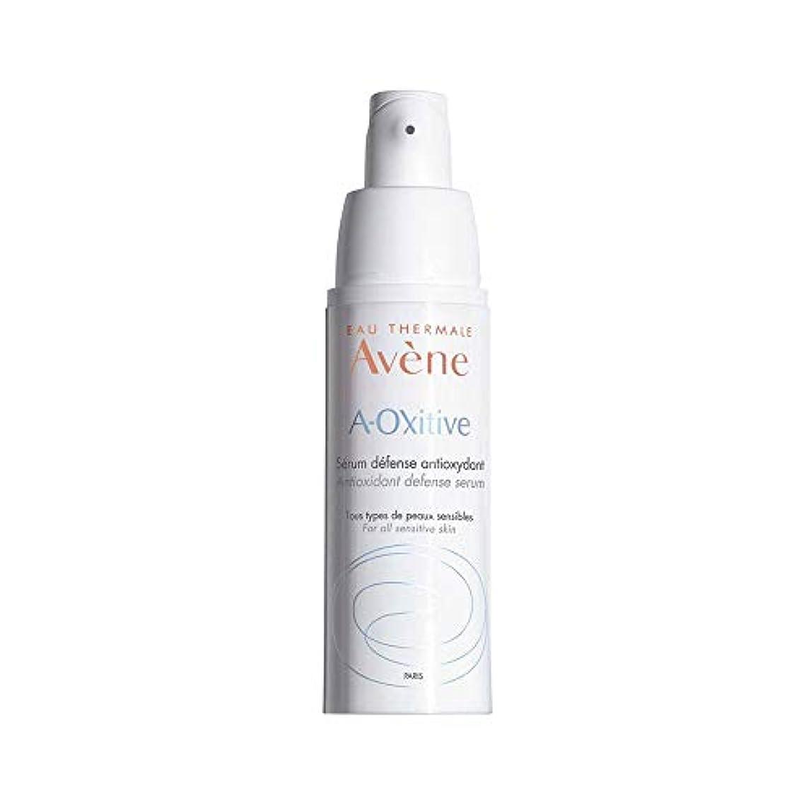 満員走る車アベンヌ A-OXitive Antioxidant Defense Serum - For All Sensitive Skin 30ml/1oz並行輸入品