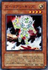 遊戯王シングルカード エーリアン・キッズ ノーマル exp2-jp035