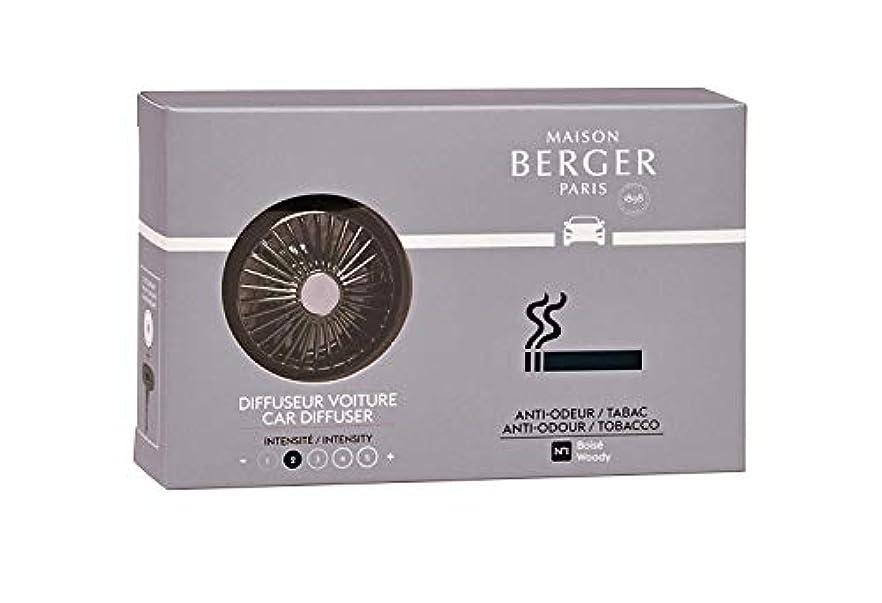 モック控える強調するメゾンベルジェパリMBCARディフューザータバコ