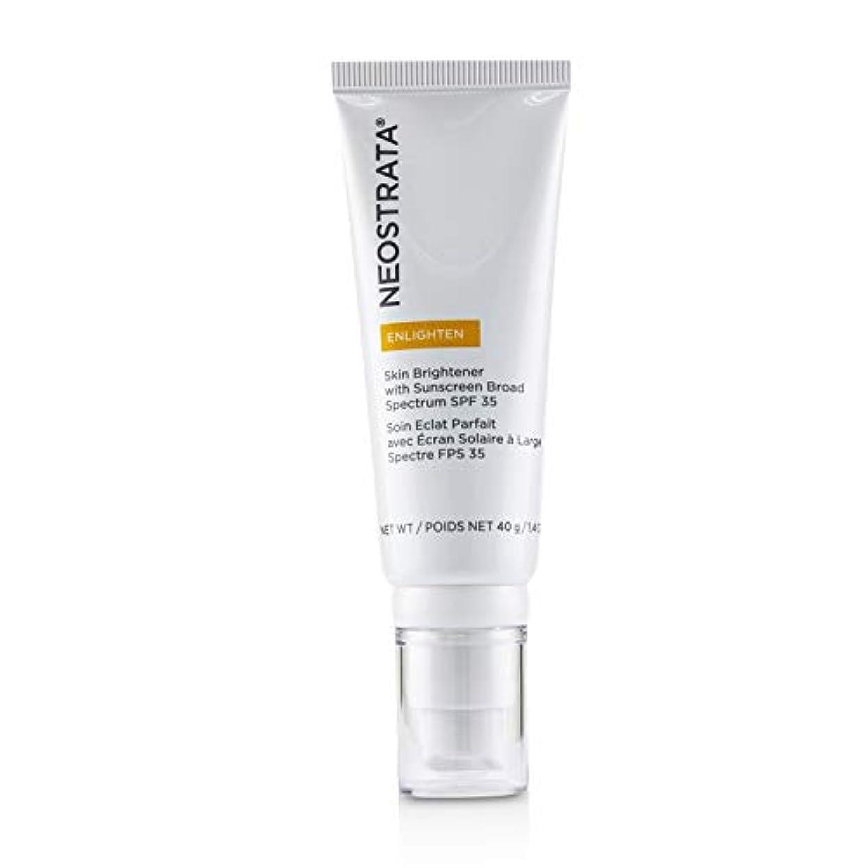 十分に上げる監督するネオストラータ Enlighten - Skin Brightener SPF 35 40g/1.4oz並行輸入品