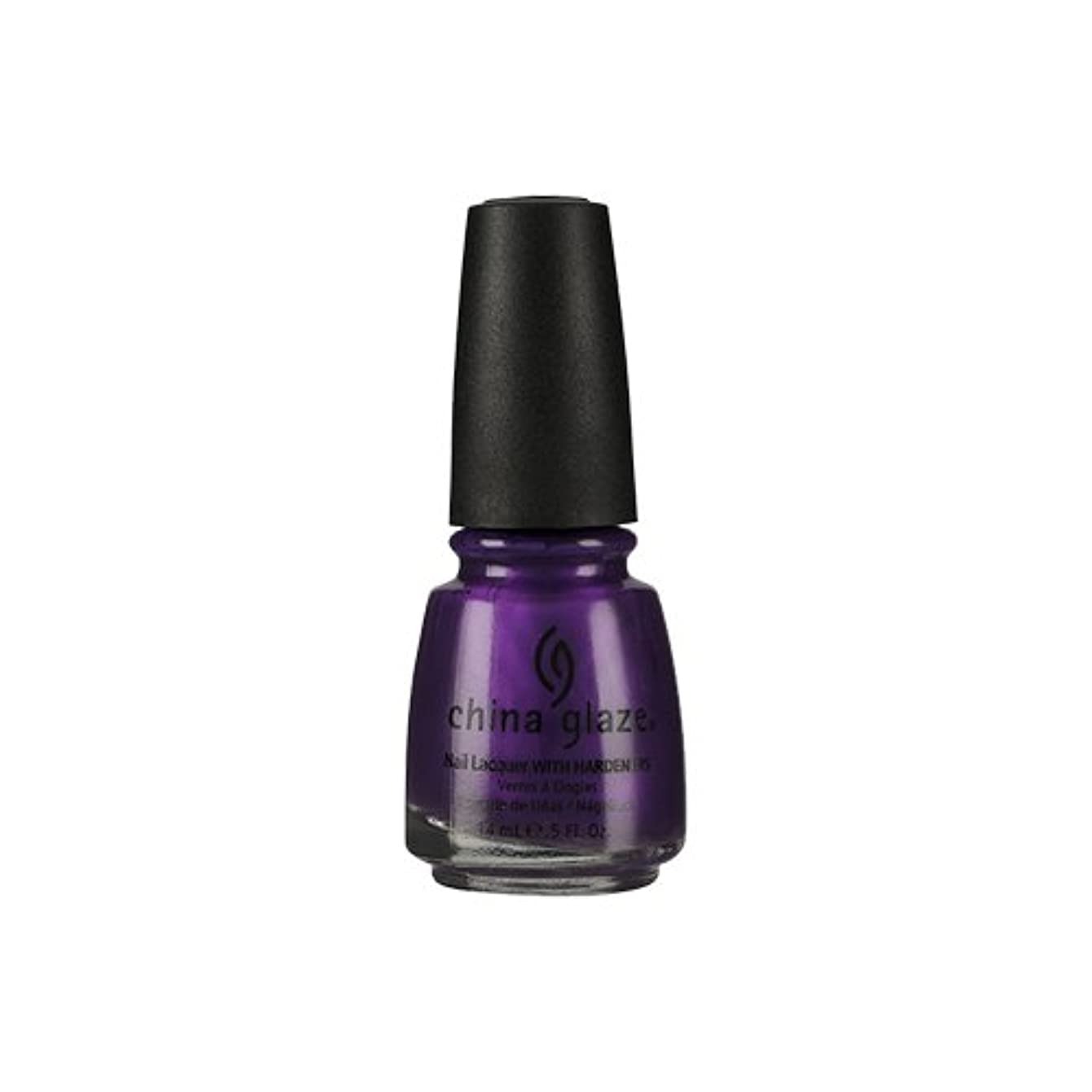 CHINA GLAZE Nail Lacquer with Nail Hardner - Coconut Kiss (並行輸入品)
