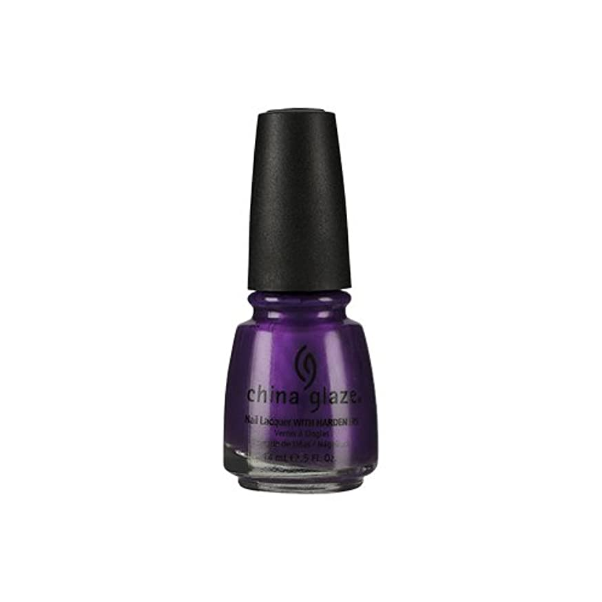 開発するぶら下がるコウモリCHINA GLAZE Nail Lacquer with Nail Hardner - Coconut Kiss (並行輸入品)
