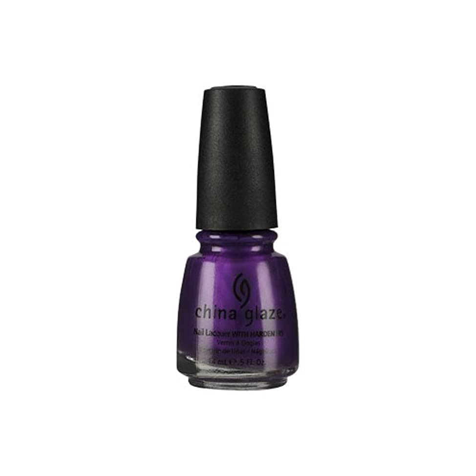 カウンタ企業暗殺CHINA GLAZE Nail Lacquer with Nail Hardner - Coconut Kiss (並行輸入品)