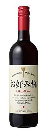 お好み焼ワイン [ 赤ワイン ミディアムボディ スペイン 750ml ]