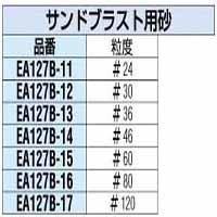 エスコ #60/1kgx2本サンドブラスト用砂 EA127B-15