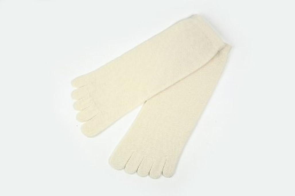 ケーブルモザイクわかりやすいutatane 冷えとり靴下 大人用 ウール100% 5本指ソックス レディーズ