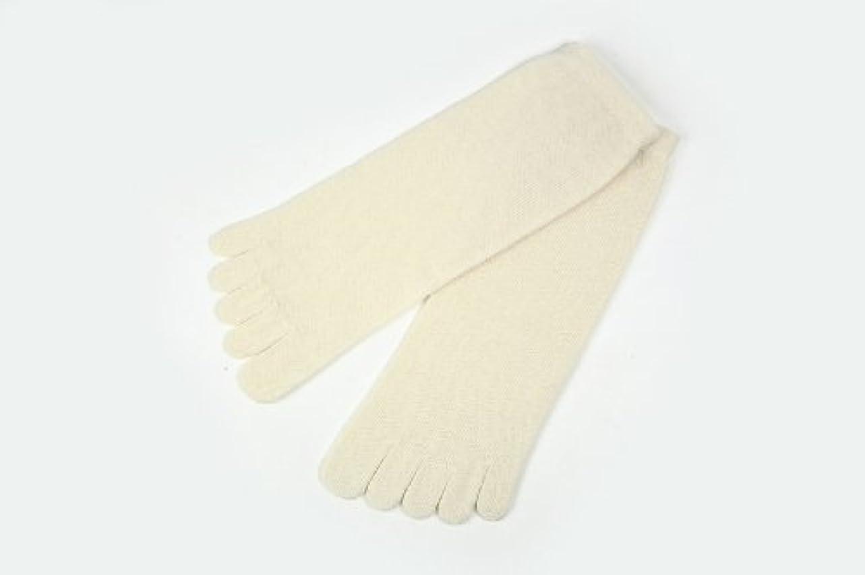 ディスパッチリーズ病者utatane 冷えとり靴下 大人用 ウール100% 5本指ソックス レディーズ